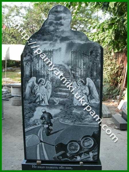 Памятники надгробия фото и цены новоград каталог памятников из гранита цены фото сенсорные